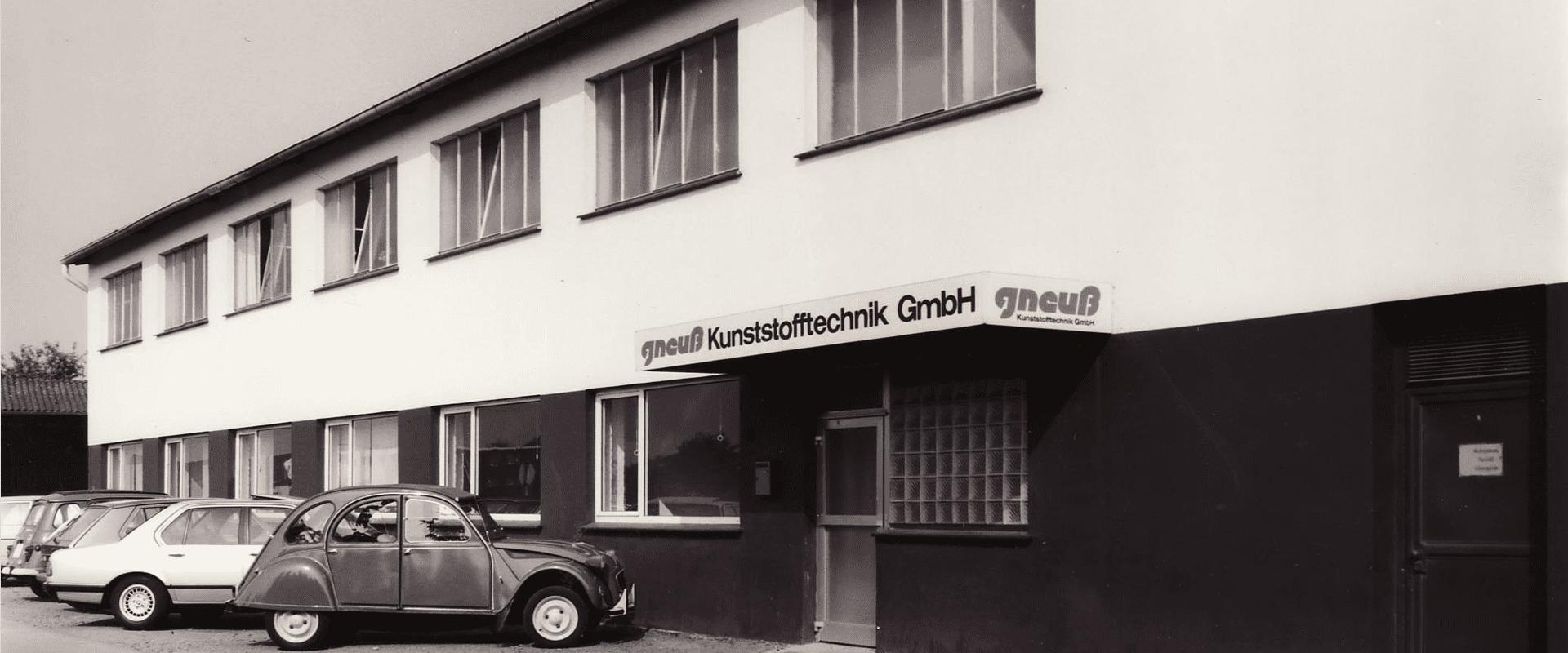 1983 foundatation